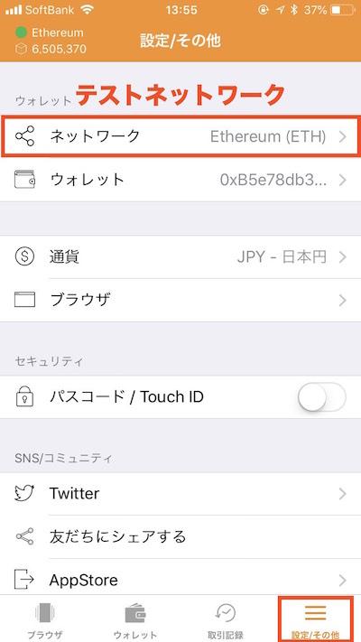 f:id:kiyosui:20181013142057j:plain