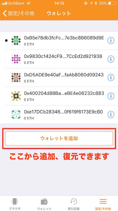 f:id:kiyosui:20181013142324j:plain