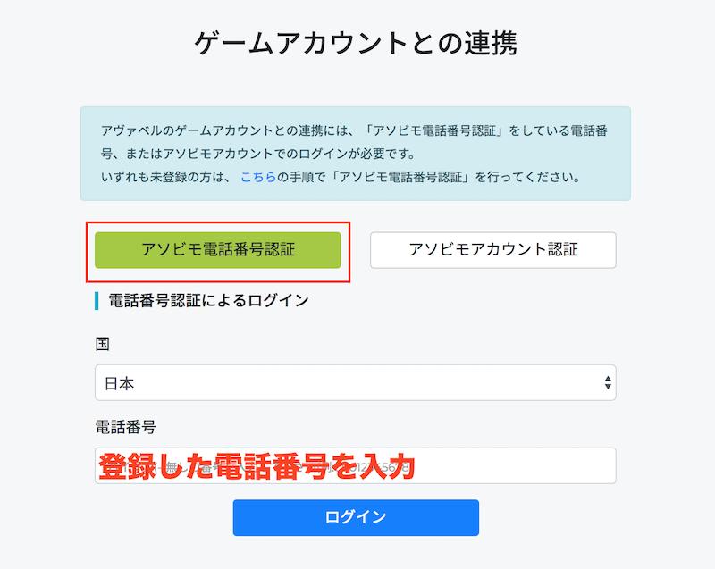 f:id:kiyosui:20181014160047p:plain
