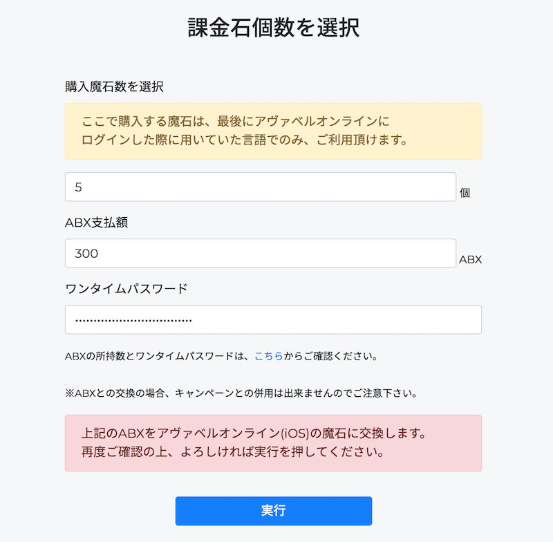 f:id:kiyosui:20181014160326p:plain