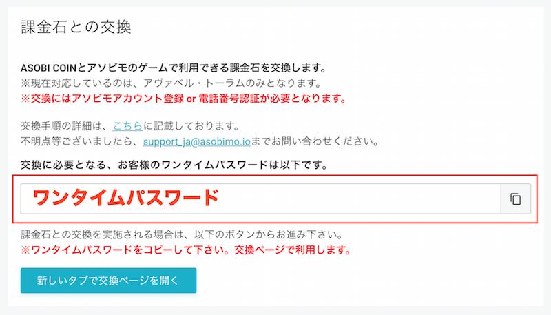f:id:kiyosui:20181014160523p:plain