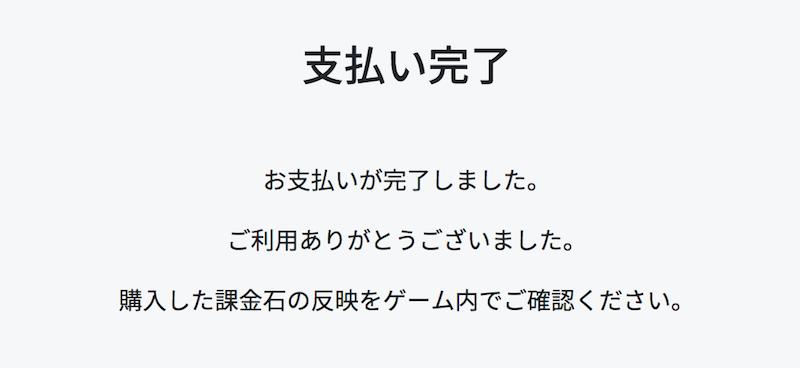 f:id:kiyosui:20181014160725p:plain