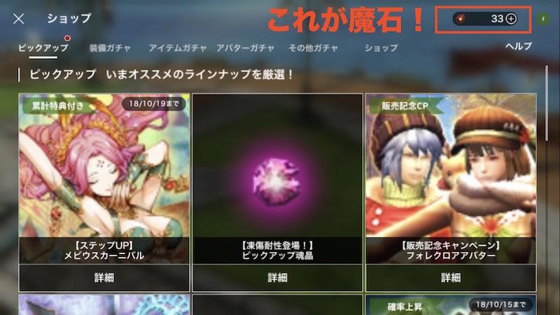 f:id:kiyosui:20181014160753j:plain