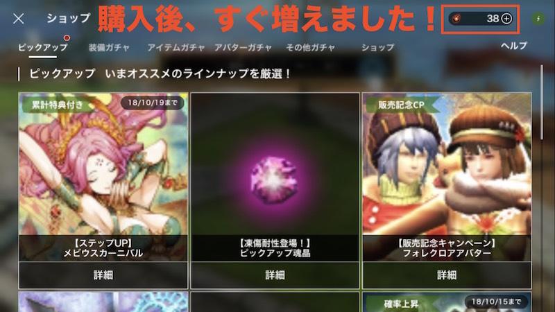 f:id:kiyosui:20181014160811j:plain