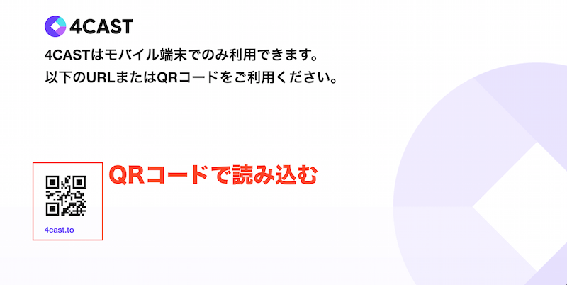 f:id:kiyosui:20181015141419p:plain