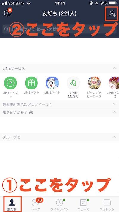 f:id:kiyosui:20181015141831j:plain