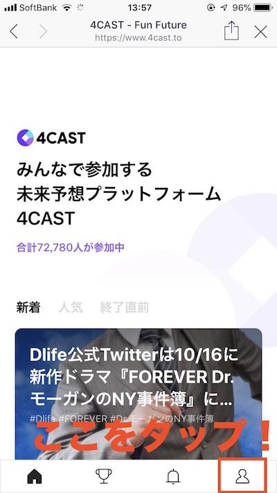 f:id:kiyosui:20181015142033j:plain