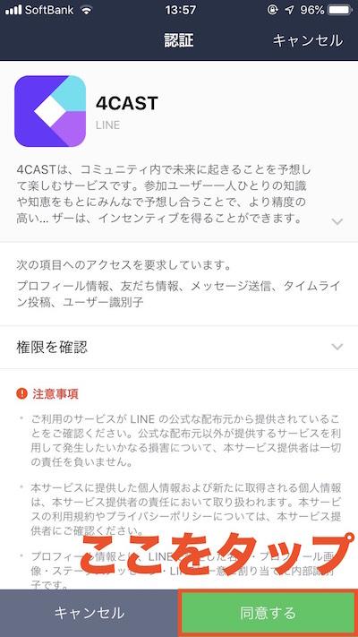 f:id:kiyosui:20181015142227j:plain
