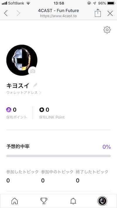 f:id:kiyosui:20181015142451j:plain