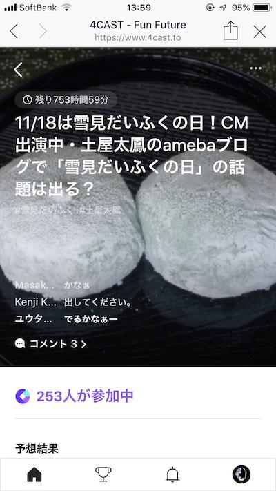 f:id:kiyosui:20181015142713j:plain