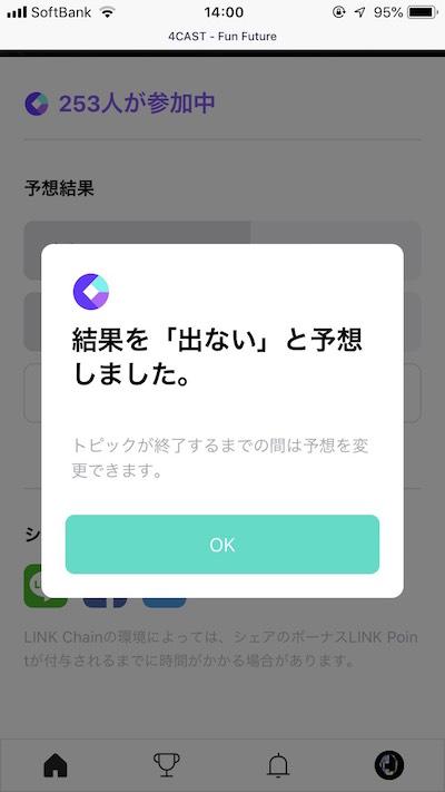 f:id:kiyosui:20181015142845j:plain