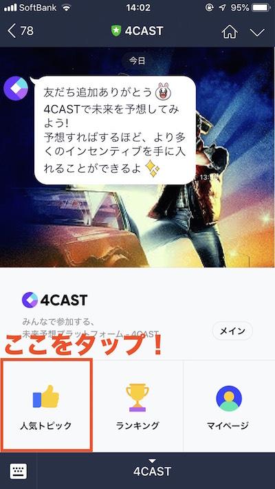 f:id:kiyosui:20181015143346j:plain