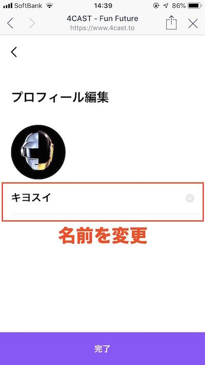 f:id:kiyosui:20181015144221j:plain