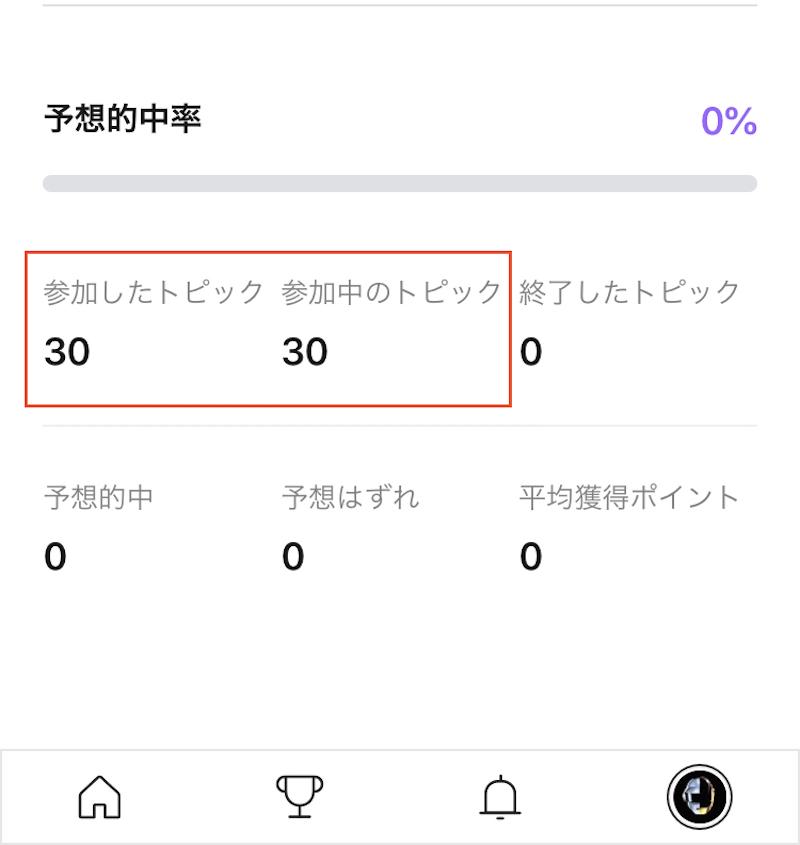 f:id:kiyosui:20181015144439j:plain