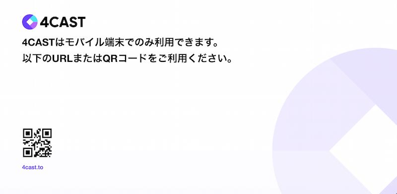 f:id:kiyosui:20181015145844p:plain
