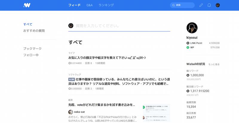 f:id:kiyosui:20181015150110p:plain
