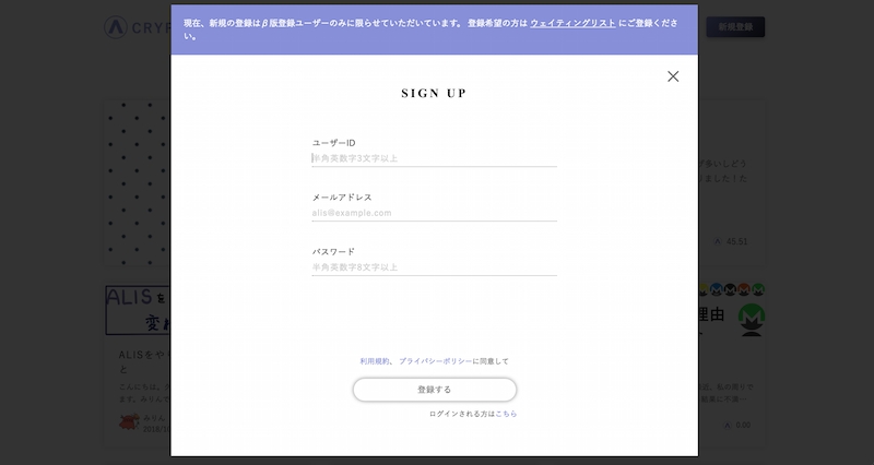 f:id:kiyosui:20181015150650p:plain