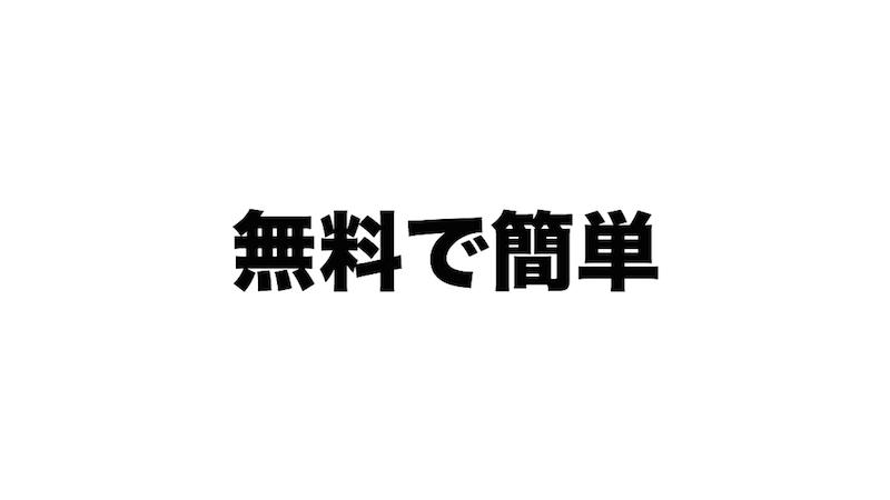 f:id:kiyosui:20181015153121j:plain