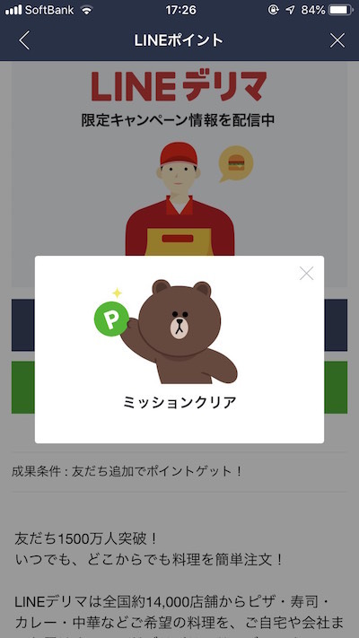 f:id:kiyosui:20181017180630j:plain
