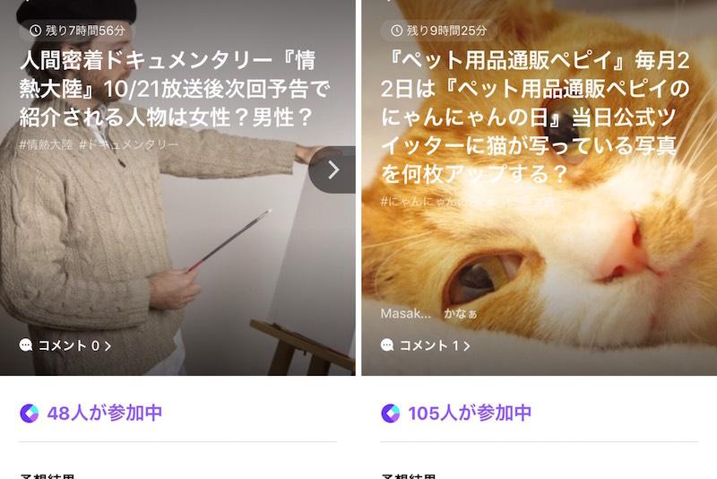f:id:kiyosui:20181021143618j:plain