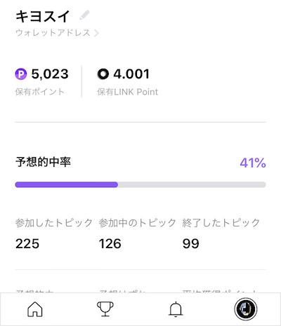 f:id:kiyosui:20181021144007j:plain