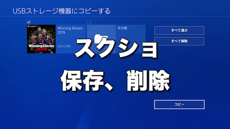 f:id:kiyosui:20181030121411j:plain