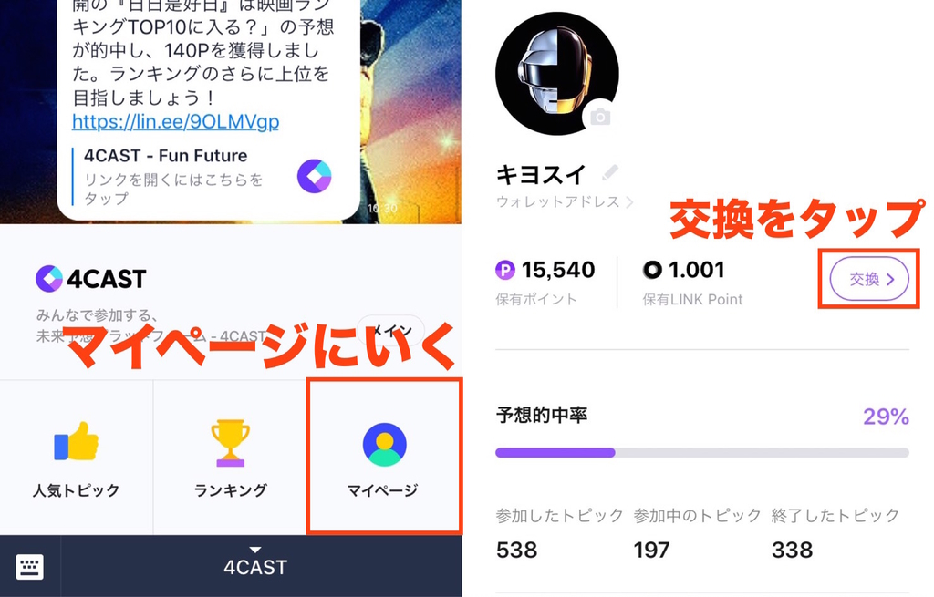 f:id:kiyosui:20181101111045j:plain