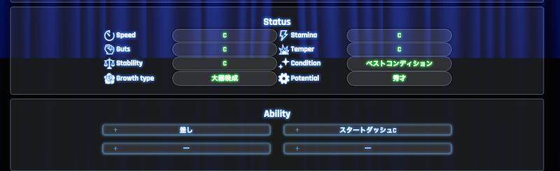 f:id:kiyosui:20181101121639p:plain