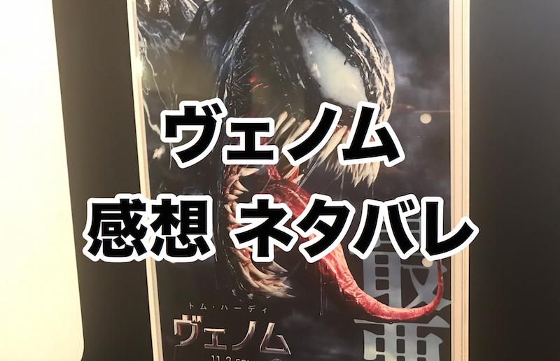 f:id:kiyosui:20181102180415j:plain