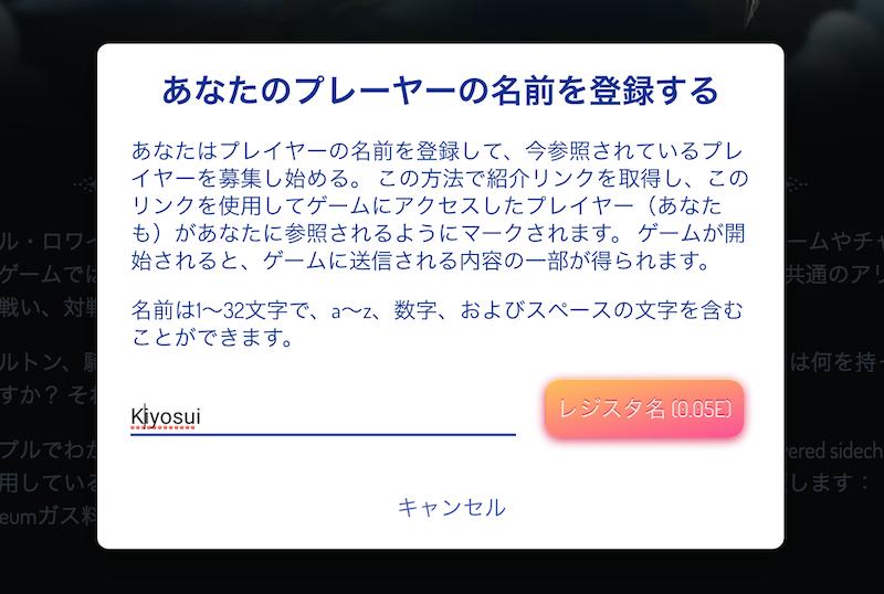f:id:kiyosui:20181110004116p:plain