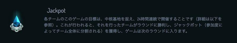 f:id:kiyosui:20181110005438p:plain