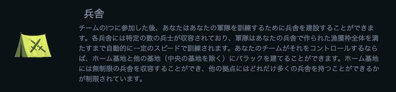 f:id:kiyosui:20181110005653p:plain