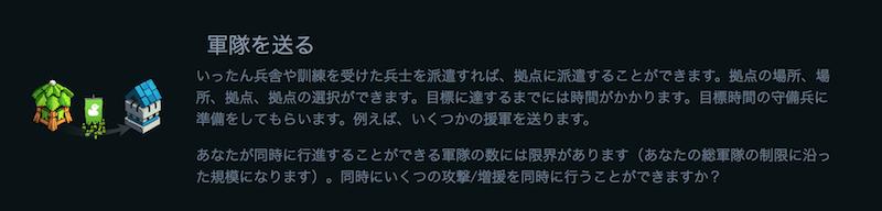 f:id:kiyosui:20181110005837p:plain