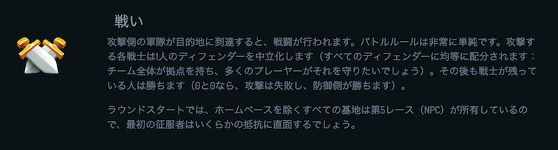 f:id:kiyosui:20181110010026p:plain