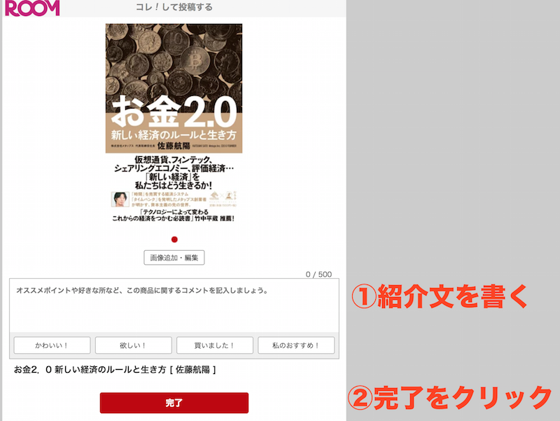 f:id:kiyosui:20181112205125p:plain