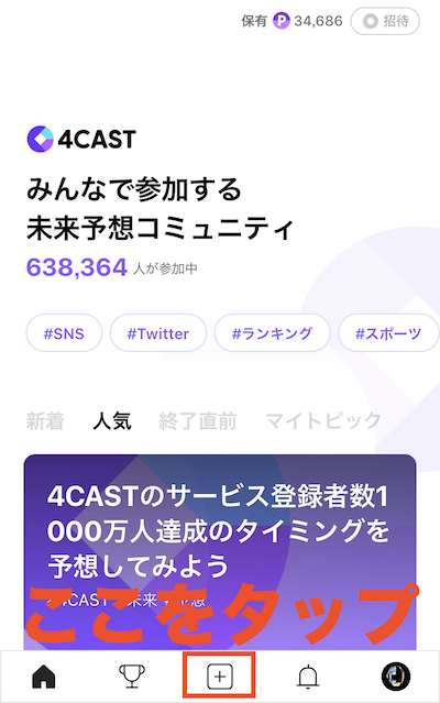 f:id:kiyosui:20181113213244j:plain