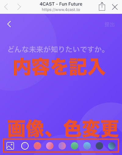 f:id:kiyosui:20181113213417j:plain