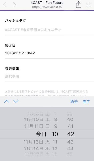 f:id:kiyosui:20181113213508j:plain