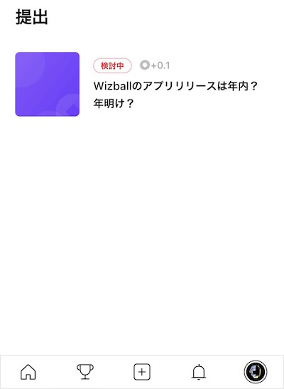 f:id:kiyosui:20181113213831j:plain