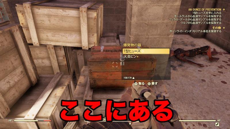 f:id:kiyosui:20181122141534j:plain