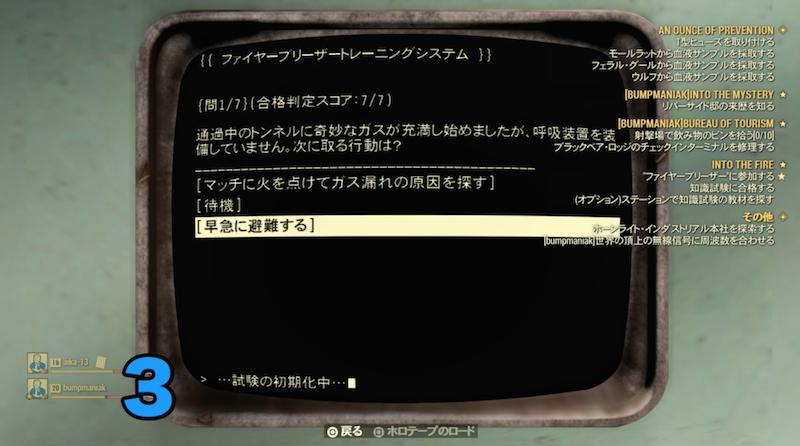 f:id:kiyosui:20181126213655p:plain