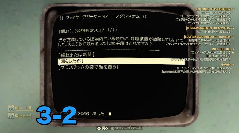 f:id:kiyosui:20181126213717p:plain