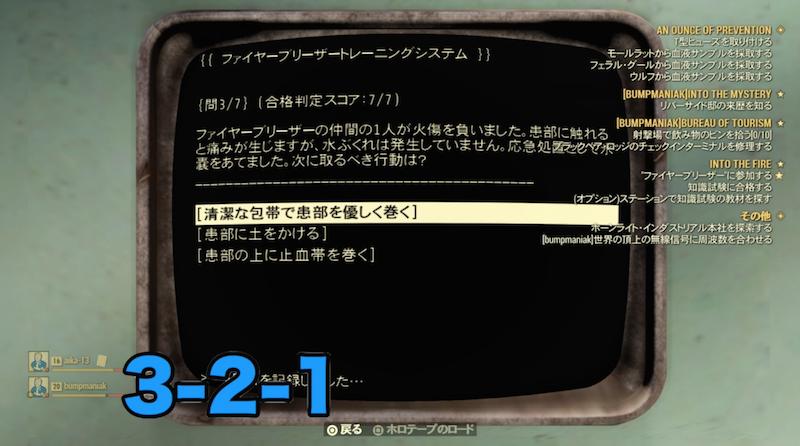 f:id:kiyosui:20181126213749p:plain