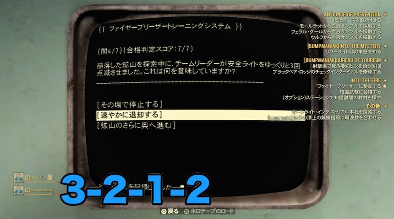 f:id:kiyosui:20181126213825p:plain