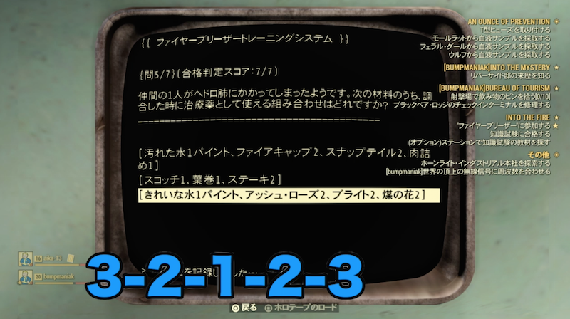 f:id:kiyosui:20181126213846p:plain