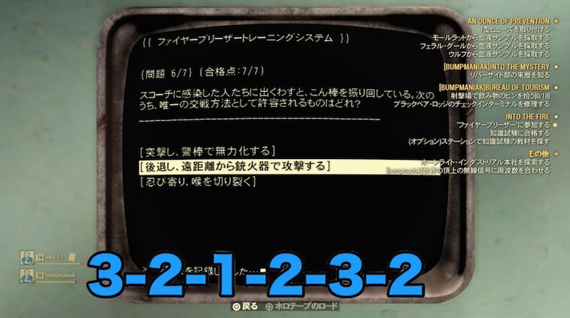 f:id:kiyosui:20181126213904p:plain