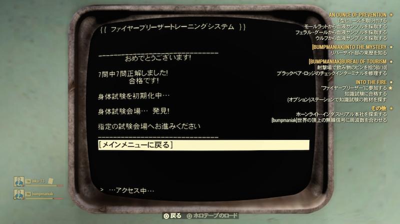 f:id:kiyosui:20181126214539p:plain