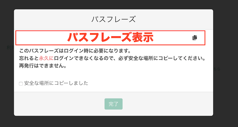 f:id:kiyosui:20181126225338p:plain