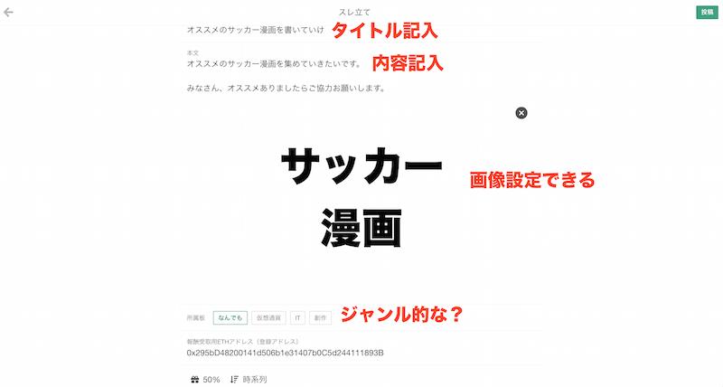 f:id:kiyosui:20181126225619p:plain