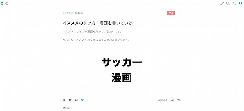 f:id:kiyosui:20181126230009p:plain